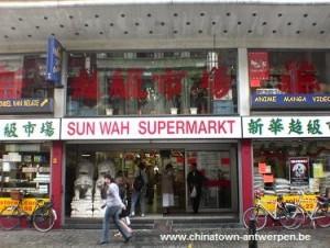 sun wah